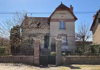Vente Maison 6 pièces 150m² Bonny-sur-Loire (45420) - Photo 1