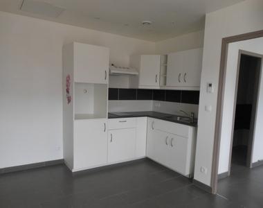 Location Appartement 2 pièces 35m² Villequier-Aumont (02300) - photo