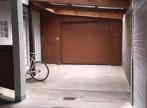 Location Garage 100m² Pau (64000) - Photo 2