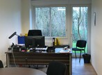 Renting Office 700m² Agen (47000) - Photo 11