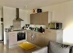 Vente Appartement 2 pièces 40m² Haguenau (67500) - Photo 2