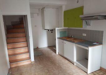 Vente Maison 3 pièces 31m² Longueville-sur-Scie (76590) - Photo 1