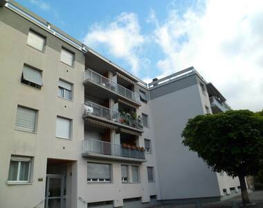 Location Appartement 2 pièces 58m² Saint-Priest (69800) - photo