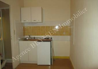 Vente Appartement 1 pièce 20m² Brive-la-Gaillarde (19100) - photo