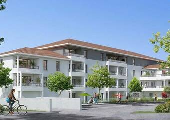 Location Appartement 3 pièces 61m² Saint-Martin-de-Seignanx (40390) - photo