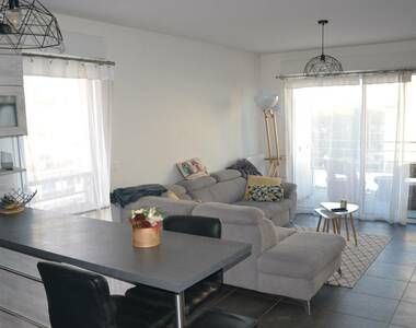 Vente Appartement 3 pièces 60m² Anglet (64600) - photo