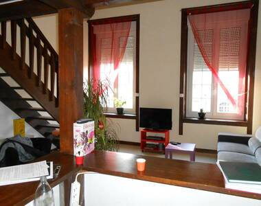 Vente Appartement 2 pièces 46m² Rives (38140) - photo