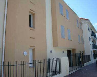 Location Appartement 1 pièce 25m² Saint-Priest (69800) - photo