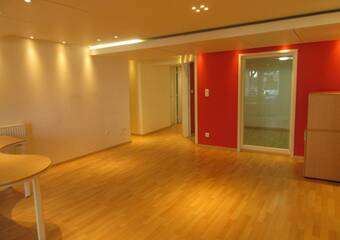 Location Local commercial 4 pièces 95m² Montbrison (42600) - Photo 1
