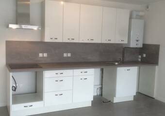 Location Appartement 3 pièces 61m² Saint-Martin-de-Seignanx (40390) - Photo 1