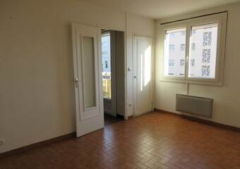 Vente Appartement 2 pièces 44m² Saint-Priest (69800) - photo