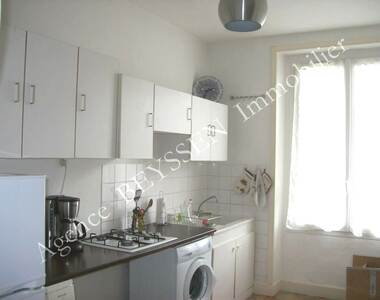 Location Appartement 4 pièces 68m² Brive-la-Gaillarde (19100) - photo