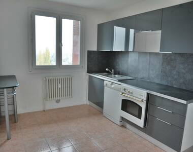 Vente Appartement 4 pièces 67m² ANNEMASSE - photo