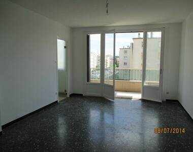 Location Appartement 2 pièces 49m² Saint-Priest (69800) - photo