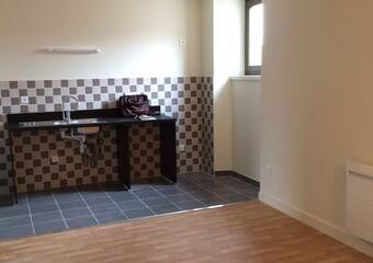 Location Appartement 1 pièce 34m² Novalaise (73470) - photo