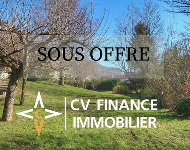 Vente Terrain 806m² La Buisse (38500) - photo