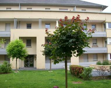 Location Appartement 2 pièces 44m² Brive-la-Gaillarde (19100) - photo