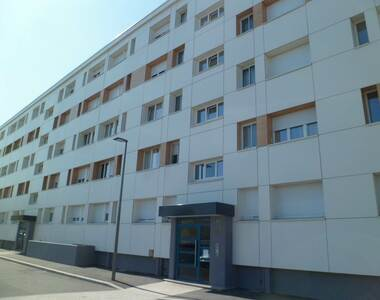 Location Appartement 4 pièces 74m² Saint-Priest (69800) - photo