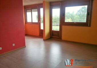 Vente Appartement 4 pièces 85m² Villefontaine (38090) - Photo 1
