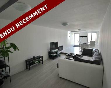 Sale House 5 rooms 128m² TOUVOIS - photo