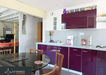 Vente Maison 7 pièces 125m² Sillans (38590) - Photo 1