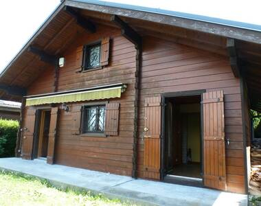 Vente Maison / Chalet / Ferme 3 pièces 57m² Habère-Poche (74420) - photo