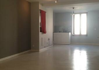 Vente Appartement 2 pièces 60m² Rive-de-Gier (42800) - Photo 1