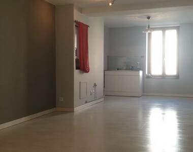 Vente Appartement 2 pièces 60m² Rive-de-Gier (42800) - photo