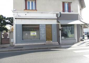 Location Local commercial 3 pièces Saint-Priest (69800) - photo
