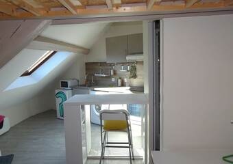 Location Appartement 2 pièces 17m² Grenoble (38000) - Photo 1