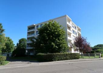 Vente Appartement 1 pièce 28m² Bourgoin-Jallieu (38300) - photo