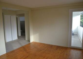 Vente Appartement 2 pièces 52m² Anglet (64600) - photo