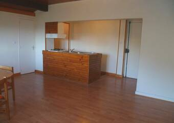 Location Appartement 2 pièces 43m² Sarcenas (38700) - photo