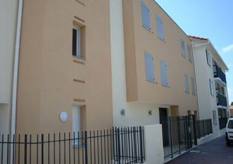 Vente Appartement 1 pièce 24m² Saint-Priest (69800) - photo