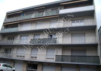 Vente Appartement 3 pièces 72m² Brive-la-Gaillarde (19100) - Photo 1
