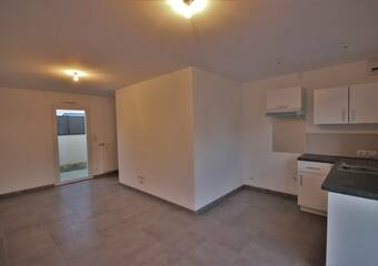 Location Appartement 28m² Le Bignon (44140) - Photo 1