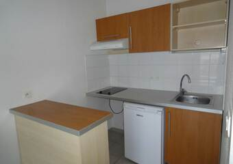 Location Appartement 2 pièces 36m² Vinay (38470) - photo