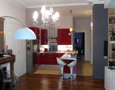 Location Appartement 3 pièces 81m² Grenoble (38000) - photo