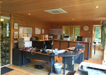 Location Local commercial 3 pièces 127m² Vaulnaveys-le-Bas (38410) - Photo 1