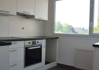 Vente Appartement 2 pièces 41m² Gaillard (74240) - Photo 1