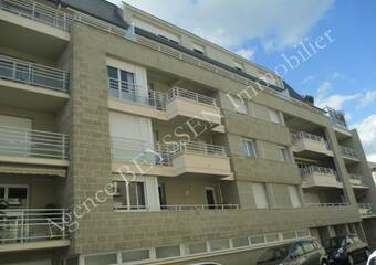 Vente Appartement 3 pièces 73m² Brive-la-Gaillarde (19100) - photo