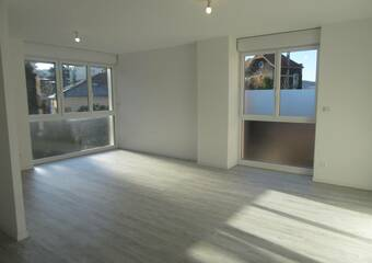 Location Appartement 3 pièces 67m² Saint-Étienne (42100) - Photo 1