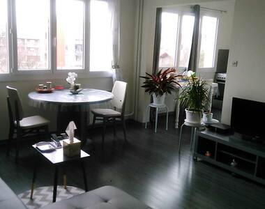 Location Appartement 1 pièce 32m² Saint-Priest (69800) - photo