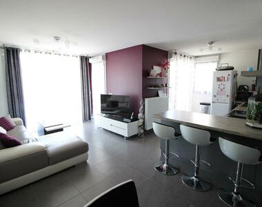 Vente Appartement 4 pièces 83m² Grenoble (38100) - photo