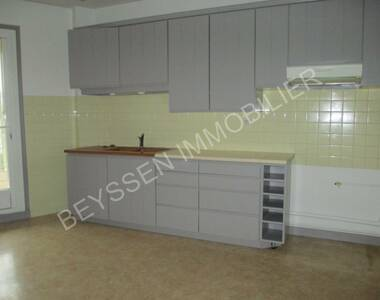 Location Appartement 3 pièces 70m² Brive-la-Gaillarde (19100) - photo