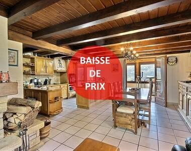 Sale House 6 rooms 165m² Aime (73210) - photo