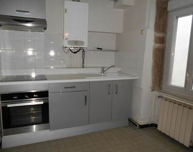 Vente Appartement 1 pièce 112m² Vienne (38200) - photo