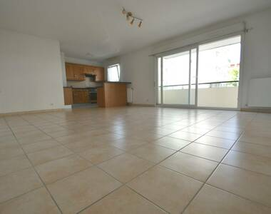 Vente Appartement 3 pièces 71m² Annemasse (74100) - photo