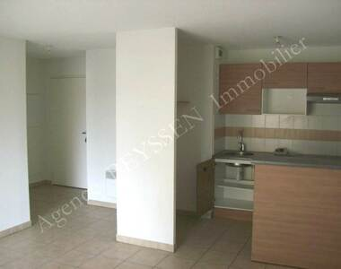 Location Appartement 3 pièces 58m² Brive-la-Gaillarde (19100) - photo