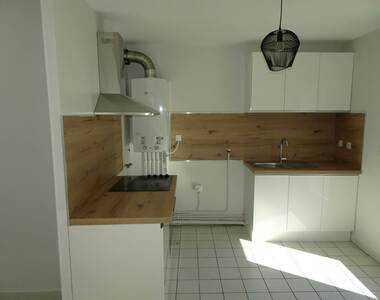 Renting Apartment 4 rooms 79m² Grenoble (38100) - photo